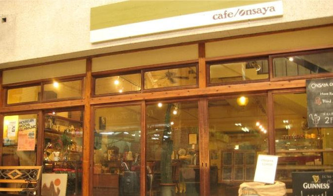 cafe onsaya